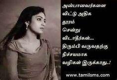 r8g_tamil_kadhal_tholvi_.jpg (300×206)