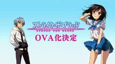 El proyecto OVA de Strike the Blood será de dos partes y cuenta con vídeo promocional.