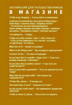 Just English English Time, English Fun, English Writing, English Study, English Lessons, Teaching English, English Speech, English Phrases, Learn English Words