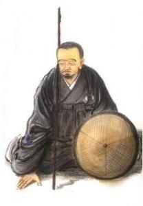 Bankei, un maestro Zen, estaba trabajando en su jardín. Llegó un aspirante espiritual y le preguntó; -Jardinero, ¿Dónde está el maestro?. Bankei se rió y dijo: -Por esa puerta, dentro encontrarás a…