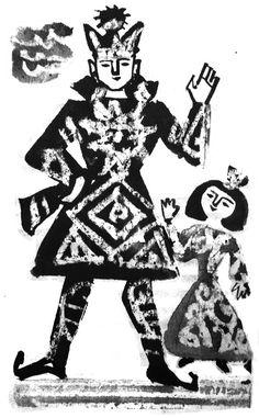 Children's book illustration by Krishnendu Chaki