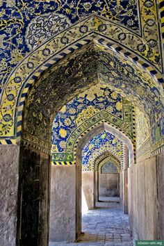 Isfahan/ Imam(Shah) Mosque   - Explore the World with Travel Nerd Nici, one Country at a Time. http://TravelNerdNici.com