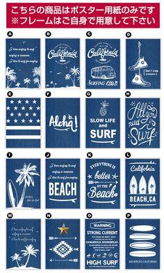 【楽天市場】ポスター/デニム柄デザイン・B A4サイズ インテリア雑貨・デニム・アメリカン・ウォールペーパー・A4・お洒落・西海岸風・・インテリアグッズ・リフォーム・リノベーション・アレンジ・カスタム・室内用・surf・新築祝い・リンシードの自社商品です!:Lin seed
