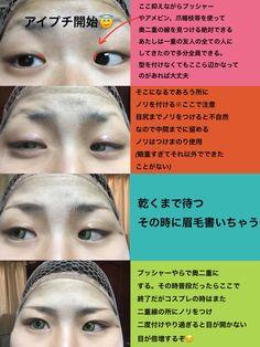 Twitter Cosplay Makeup, Make Up, Tips, Movie Posters, Twitter, Film Poster, Costume Makeup, Makeup, Beauty Makeup