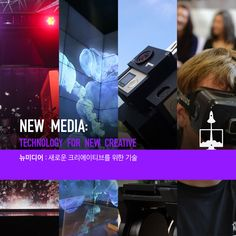 "INSIGHT X Seminar – "" New Media : Technology for New Creative"" 에 초대합니다."