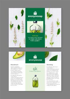 향수 프레젠테이션 / 프레젠테이션 템플릿 / 프레젠테이션 디자인 / 망고보드 Leaflet Layout, Leaflet Design, Company Brochure Design, Graphic Design Brochure, Web Design, Label Design, Magazine Ideas, Brochure Inspiration, Magazine Layout Design