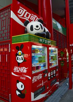 "Panda Bears and Coca Cola... this machine should simply say, ""Stephanie."""