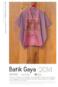 batik gaya