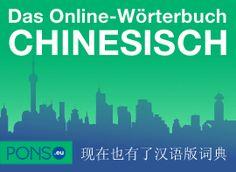 Online-Wörterbuch Chinesisch