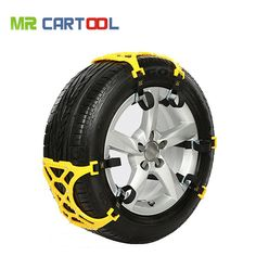 6pcs/set Universal Thickening Car Tire Snow Chains Adjustable Anti-skid Chains Safety chains double snap skid wheel chains