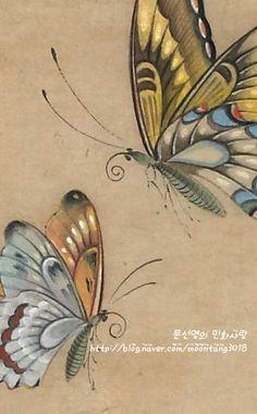 문선영作- 민화(화접도) 2012년 민수회展 : 네이버 블로그 Japanese Drawings, Japanese Art, Inspirational Rocks, Korean Painting, Geisha Art, Japanese Waves, Butterfly Drawing, Fairy Pictures, Vintage Botanical Prints