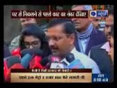 Today Odd-Even Plan- CM Arvind Kejriwal appreciates Delhiites for cooper...