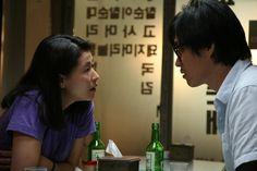 신씨's 쌀롱 :: [영화] 하하하 (2010, 홍상수)_역시 '여자는 남자의 미래(?)'