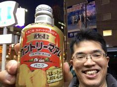 飲むカントリーマアム http://yokotashurin.com/sns/naver-matome.html