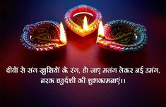 Happy Diwali 2018 Quotes, Images, Wishes and Greetings, Messages Diwali Quotes In Hindi, Happy Diwali Quotes, Happy Diwali Images, Diwali Greetings, Diwali Wishes, Mehandi Desings, Happy Diwali Wallpapers, Diwali 2018, Photos For Facebook