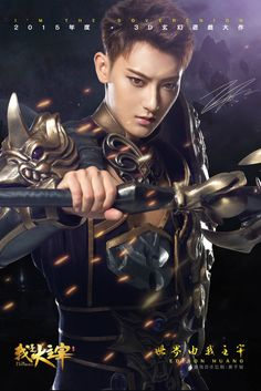 TAO I Am The Sovereign // https://www.youtube.com/watch?v=R0oClm0i8cA&spfreload=10
