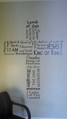 Names of GOD arranged in a cross shape. I think I'd rather have it on canvas than directly on the wall Church Foyer, Church Stage, Church Lobby, Church Office, Wooden Crosses, Wall Crosses, Names Of God, Jesus Names, Old Rugged Cross
