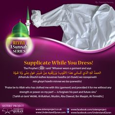 supplicate while you dress