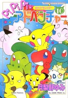 I post music, surrealist and kawaii art, fashion, Adventure Time and tLoK fan art. Wall Prints, Poster Prints, Pokemon Poster, Manga Covers, Cute Pokemon, Vintage Posters, Art Inspo, Pokemon Room, Aesthetics