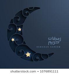 Ramadan Greeting Card with Dark Crescent Background and three stars