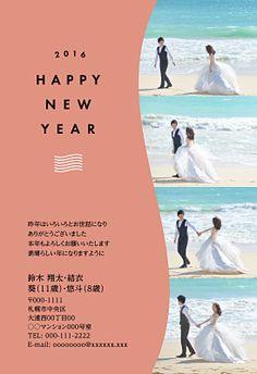年賀状なら年賀家族2016 <公式>サイト|結婚報告兼用年賀状