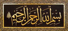 Very Beautiful Religious Articles Page content: Religious Articles and Religious Articles Di … – Tesettür Bismillah Calligraphy, Islamic Art Calligraphy, Islamic Paintings, Religious Paintings, Holographic Wallpapers, Love Wallpaper Backgrounds, Aluminum Foil Art, Meaningful Pictures, Islamic Images