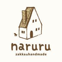 naruru ロゴ Best Logo Design, Brand Identity Design, Branding Design, Love Design, Typography Logo, Logos, Japanese Branding, Japan Logo, Hotel Logo