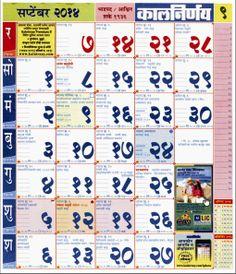 Kalnirnay September 2014 Marathi Calendar