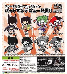 Rubber Strap Collection Batman Debut BOX (SET OF 8 PIECES)   4934054921546…