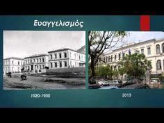 Ελλάδα - YouTube Architecture People, Culture, Mansions, Landscape, House Styles, Youtube, Beautiful, Scenery, Manor Houses