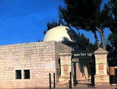 Tomb of our Mother Rachel on the way to Bethlehem