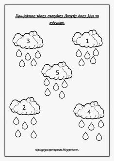 Fall Worksheets for Kindergarten. 20 Fall Worksheets for Kindergarten. Free Fall Worksheets for Kids Counting Worksheets For Kindergarten, Kindergarten Math Worksheets, Worksheets For Kids, Preschool Activities, Kindergarten Crafts, Numbers Preschool, Fall Preschool, Preschool Learning, Preschool Weather
