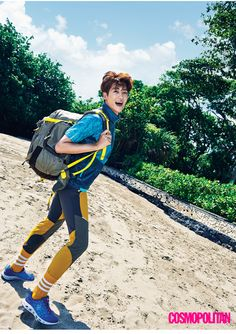 park hyungsik for cosmopolitan magazine may issue 2015