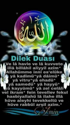 Sumo, Allah Islam, Cool Words, Karma, Pray, Spiritual, Desk, Poems For Sons, Prayer