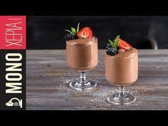 Εύκολη μους σοκολάτας από τον Άκη Πετρετζίκη. Το πιο εύκολο σοκολατένιο γλυκό της τελευταίας στιγμής. Έτοιμο σε 10 λεπτά με μόλις 3 υλικά! Θα σας ενθουσιάσει!