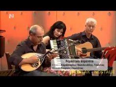 Μάρκο Βαμβακάρη και το ρεμπέτικο αφιέρωμα στον (Μόνο τα τραγούδι) - YouTube