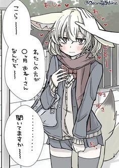 Anime Neko, Anime Art, Gravity Falls Comics, Kemono Friends, Anime Animals, Animal Ears, Monster Girl, Manga Pictures, Manga Games