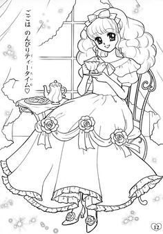 Nour Serhan uploaded this image to 'Groovy Dress Collection colouring book'.  See the album on Photobucket.