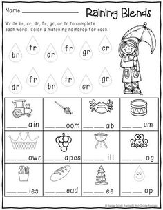 NO PREP First Grade January (Winter) Print and Go Morning Work January (winter) Print and Do- a no prep grade math and literacy practice pack. Blends Worksheets, Phonics Worksheets, School Worksheets, Grade 1 Worksheets, Printable Worksheets, First Grade Reading, 1st Grade Math, Phonics Blends, Khadra