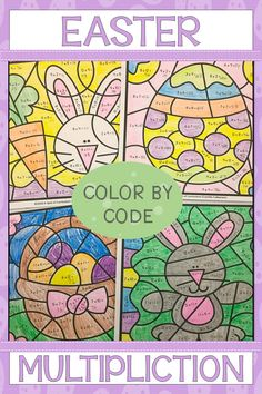 These Easter Multiplication Color by Code worksheets are lots of fun for your 3rd grade, 4th grade, or 5th grade classroom. Great for morning work, centers, stations, or rotations. They are easy enough to leave with a substitute teacher. An engaging activity for math fact practice. Third grade, fourth grade, fifth grade fun!