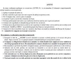 ANUNT SSM Model, Blog, Scale Model, Blogging, Models, Template, Pattern, Mockup