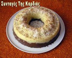 Χαλβάς καρυδο-σοκολατένιος Greek Sweets, Greek Desserts, Food Decoration, Bagel, Doughnut, Nutella, Sweet Recipes, Recipies, Cheesecake