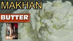makhan |how to make butter indian in 30 seconds |how to make butter at h...