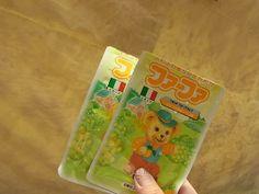ふんわり☆ ふわふわのユメだね☆ http://www.fafa-online.jp/shopbrand/023/001/Y