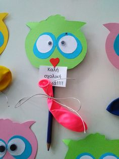 Kindergarten Art, Classroom Displays, Christmas Crafts For Kids, Art Activities, First Day Of School, Gifts, Crafts, School, Christmas Crafts For Children