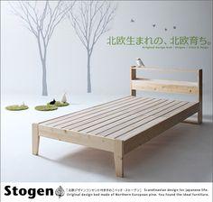 北欧デザインコンセント付きすのこベッド・シングル 通販【家具屋赤や ベッド館 · Sofa