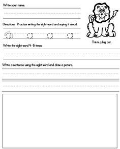 FREE Sightword Printable activity sheets, over 150 words, search for what you want