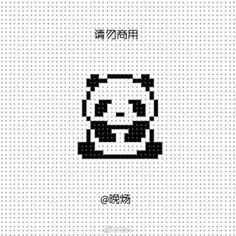 Discover recipes, home ideas, style inspiration and other ideas to try. Pixel Art Wolf, Pixel Art Kpop, Pixel Art Naruto, Pixel Art Pikachu, Pixel Art Star Wars, Pixel Art Dragon, Pixel Art Kawaii, Pixel Art Animals, Pixel Art Grid
