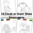 Color by Sight Word - Kindergarten Edition!   Kids learn best when they are having fun!! My goal is to provide a fun way to reinforce, review and t...