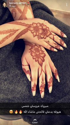 Wedding Henna Designs, Latest Henna Designs, Floral Henna Designs, Stylish Mehndi Designs, Mehndi Design Pictures, Mehndi Designs For Fingers, Beautiful Henna Designs, Best Mehndi Designs, Mehndi Designs For Hands